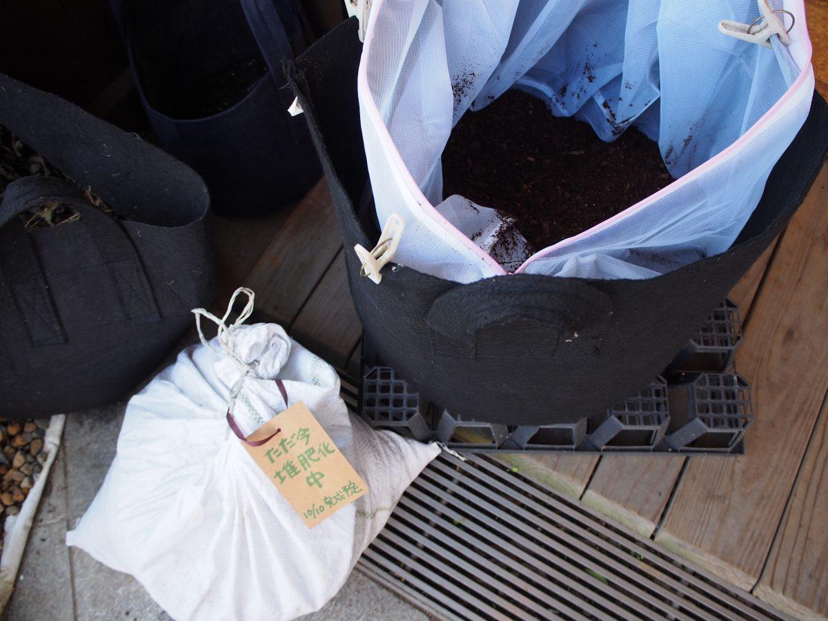 10月「おうちで堆肥づくり」ワークショップのお知らせ