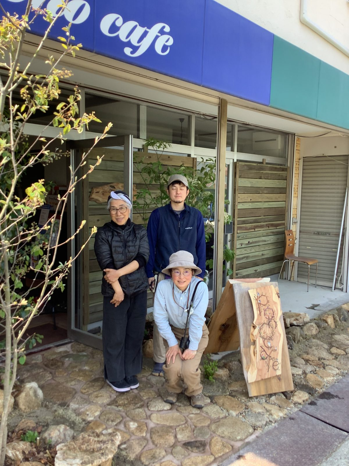 三田市大原のponocafeさん工事